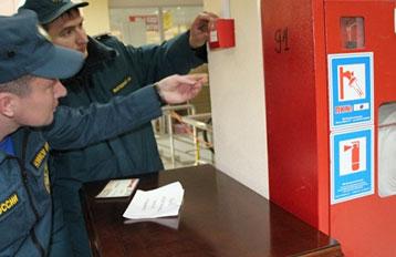 Мониторинг охранно-пожарной сигнализации